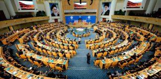 Cumbre de Países No Alineados