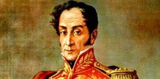 Investigan partida de nacimiento de un supuesto hijo de Simón Bolívar