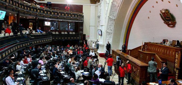 AN realizará segundo período de sesiones en Isla de Margarita