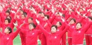 baile chinos