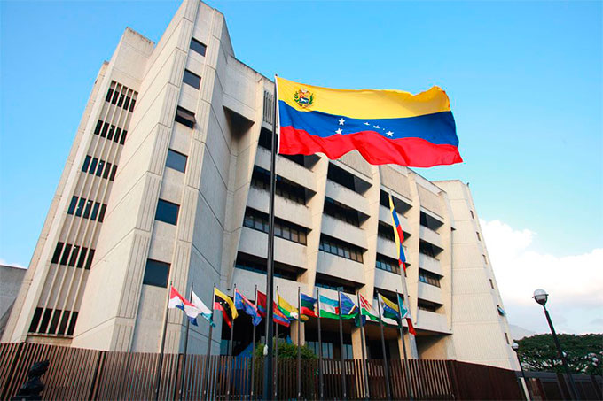 TSJ declaró «no ha lugar» solicitud de antejuicio de mérito contra Magistrados