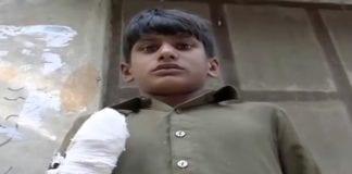 Pakistaní