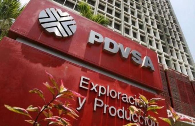 Pdvsa ejercerá acciones legales en Portugal por desviación de fondos