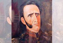 Juan Vicente Campo Elías