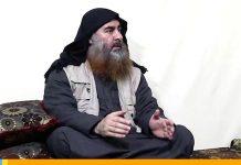 WEB-N24-Estado-Islamico-remplantea-las-amenzas-para-sus-enemigos - Noticias 24 Carabobo