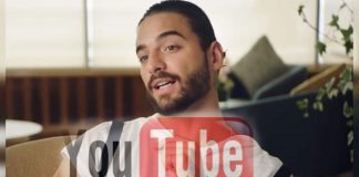Youtube estreno-maluma-documental-Noticias24carabobo