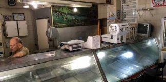 Máquinas fiscales - Noticias 24 Carabobo