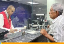 noticias24carabobo- Pago pensión