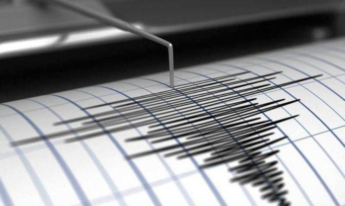 Dos réplicas al temblor - noticias24 Carabobo