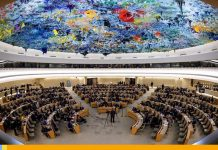 Miembros del Consejo de Derechos Humanos