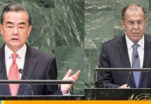 China y Rusia en la ONU