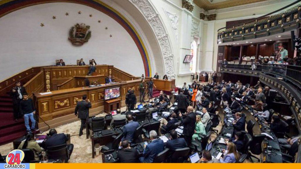 Comisión preliminar electoral
