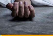 Asesinado barbero en Caracas - Asesinado barbero en Caracas