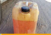 Almacenamiento de gasolina - Almacenamiento de gasolina