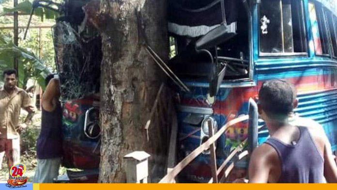 Choque de autobús - Choque de autobús