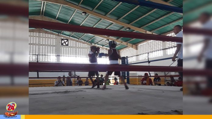 Gimnasio Jorge Romero Celis - Gimnasio Jorge Romero Celis