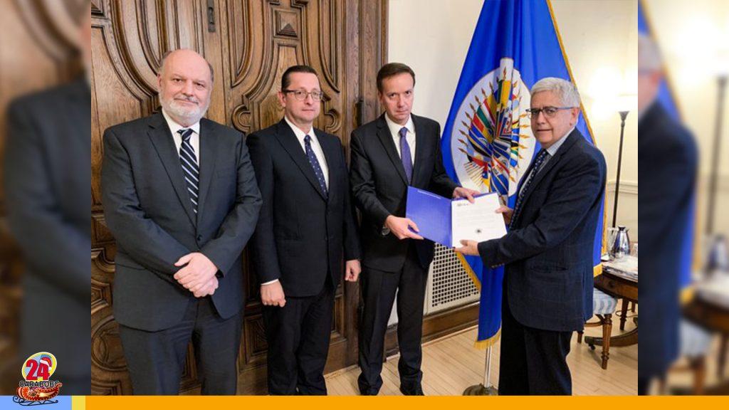 """Informe de la OEA en Bolivia: """"Operaciones dudosa"""" en los resultados"""