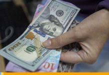 Dólar paralelo se mantiene inestable y cerró a la baja este viernes