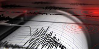 Sismo en Mérida de magnitud 3.7, reportó Funvisis - Noticias 24 Carabobo