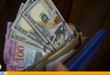Dólar oficial en Venezuela subió mientras que el paralelo se mantiene