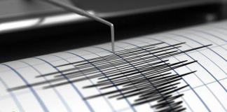 Sismo en Puerto Rico de magnitud 5.0 pone en alerta a los habitantes