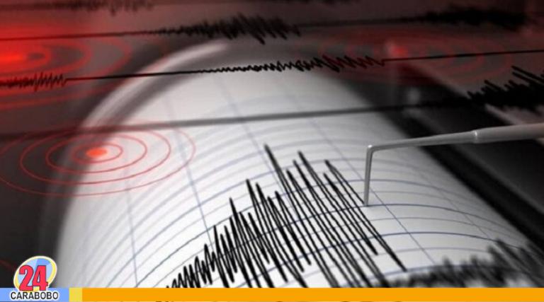 Se registró un temblor de magnitud 3.5 en Mérida