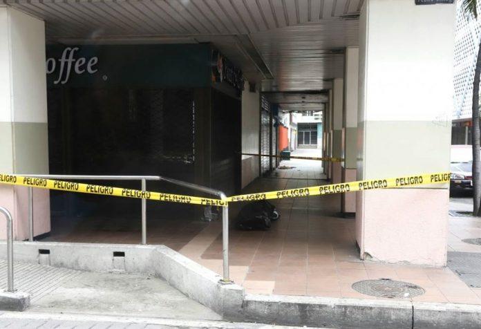 Guayaquil en emergencia - Guayaquil en emergencia