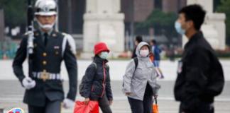 Taiwán alertó en diciembre sobre el coronavirus