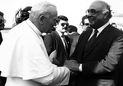 San Juan Pablo II - San Juan Pablo II