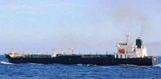 Segundo buque iraní