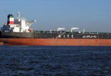 Barco Iraní con gasolina - Barco Iraní con gasolina
