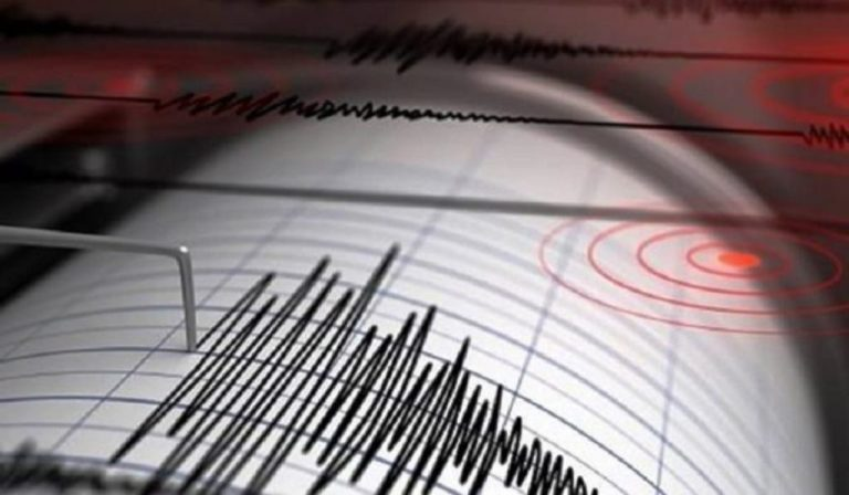 Sismo de magnitud 3.0 se registró al norte de Güiria, Sucre
