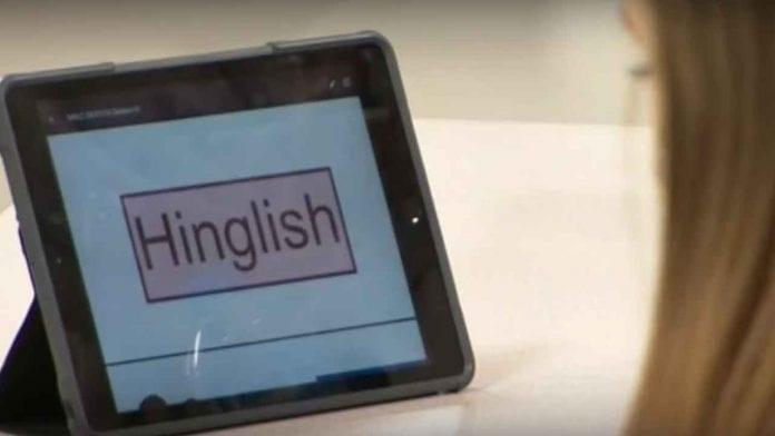 Hinglish - Noticias24carabobo