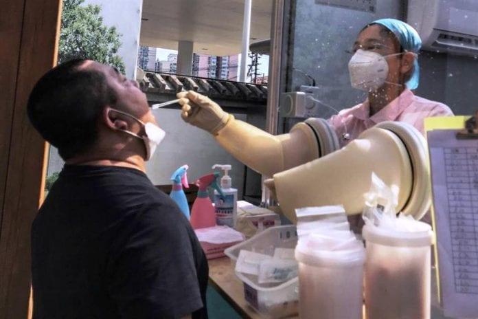 Pandemia no está cerca de terminar - noticias24 Carabobo