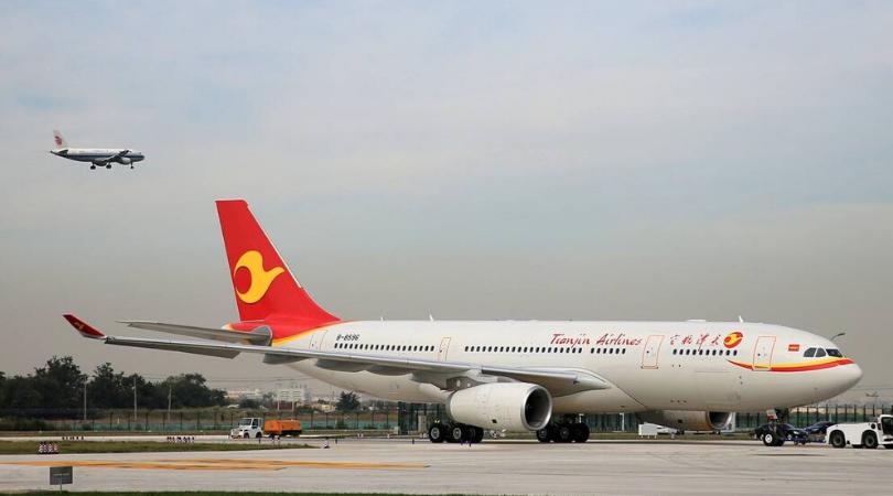 aerolíneas chinas