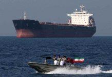 Buque con gasolina de Irán - Buque con gasolina de Irán