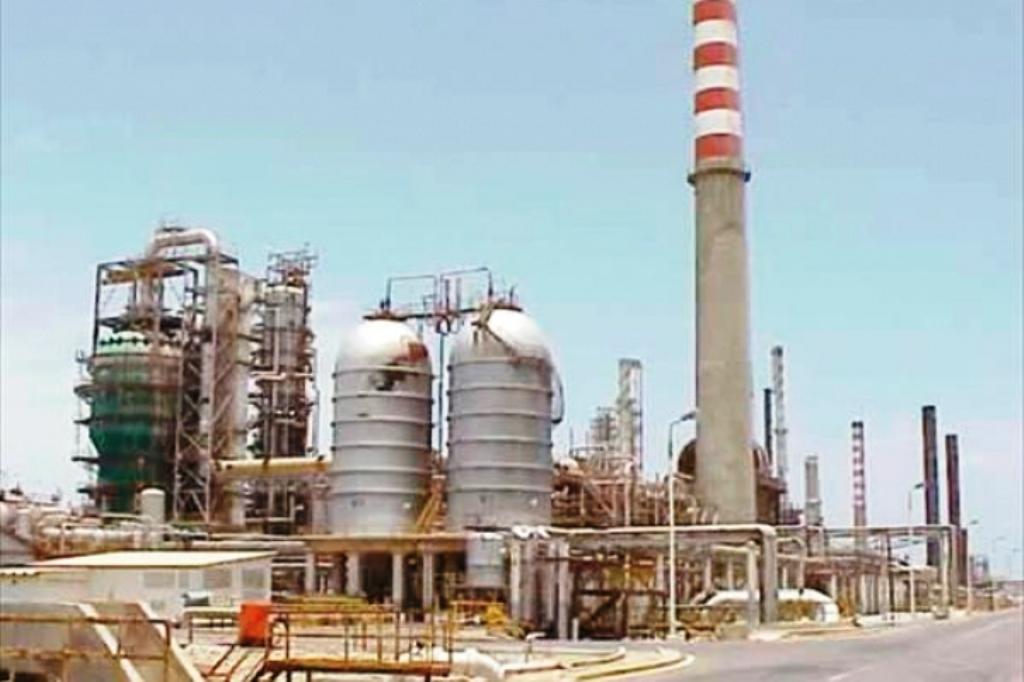 Detenida producción de gasolina en Cardón - noticias24 Carabobo