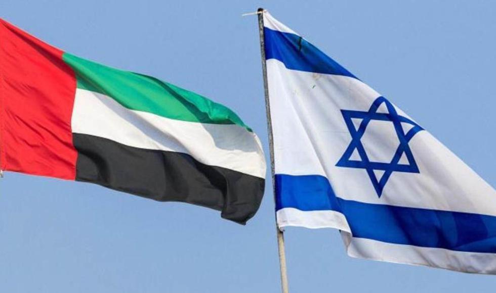 acuerdo entre Israel y Emiratos Árabes