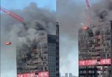 incendio en World Trade Center de Bruselas