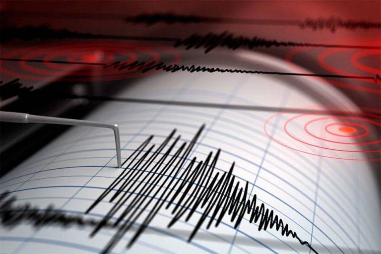 ¡Con réplicas! Sismo en Mérida de magnitud 4.4 en la madrugada de este sábado