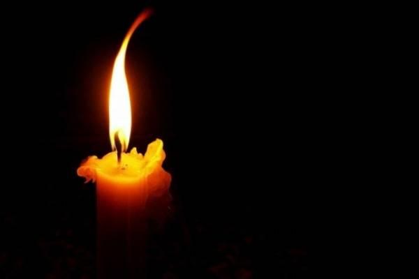 Naguanagua sin luz - Naguanagua sin luz