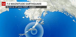 Alaska sufrió fuerte sismo - noticias24 Carabobo