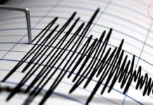 Segundo temblor en Margarita – segundo temblor en Maragarita