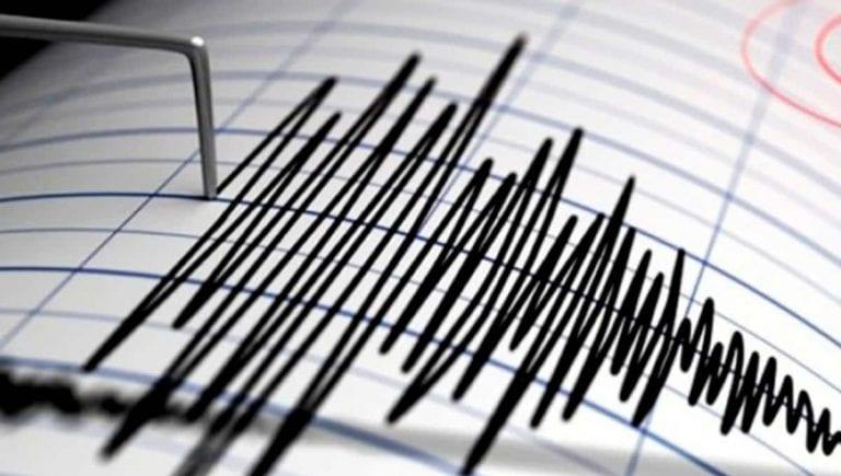Segundo temblor en Margarita de 3.9 de esta semana
