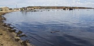 Bahía de Amuay – bahía de amuay