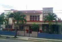 Escuela de Música Sebastián Echeverría Lozano