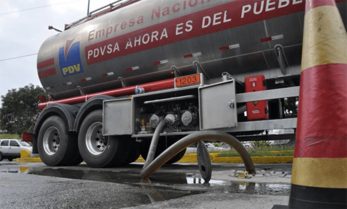 Gasolina en Maracay – Gasolina en Maracay