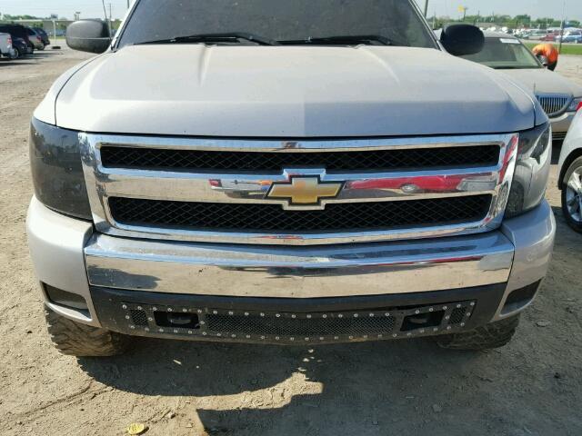 Falsa venta de vehículos – falsa venta de vehículos
