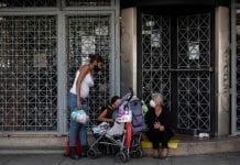 396 nuevos casos de COVID-19 en Venezuela