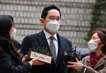 Heredero de Samsung condenado a prisión - Heredero de Samsung condenado a prisión